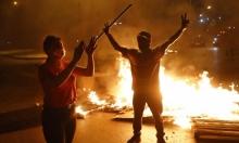 آليات الجيش اللبناني تقمع الاحتجاجات.. والرقعة تزداد