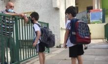 كورونا في حيفا: تعليق الدراسة في المدارس العربية الرسمية