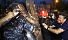 عشرات الإصابات خلال مواجهات بين محتجين وقوى الأمن في لبنان