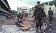 الكشف عن مجزرة أميركية في بنما بعد 30 عاما من الغزو