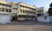 البعنة: اعتقال شاب بشبهة الاعتداء على معلم ومدير مدرسة