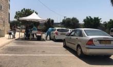 كورونا: الإصابات تتزايد في بلدات عربية عدّة