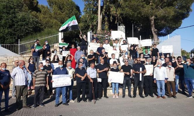 مظاهرة ضد نظام الأسد في الجولان المحتل