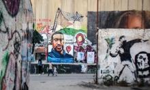 رسم غرافيتي للأميركي جورج فلويد على جدار الفصل العنصري