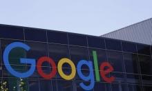 """""""جوجل"""" يحقق في اختفاء صورة لتشرشل من محرك البحث"""