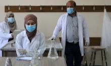 الحكومة الفلسطينية: 3 إصابات جديدة بكورونا وإعادة آلاف العالقين حول العالم