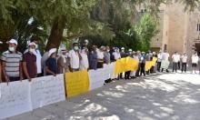 أهالي خربة الوطن يتظاهرون في القدس