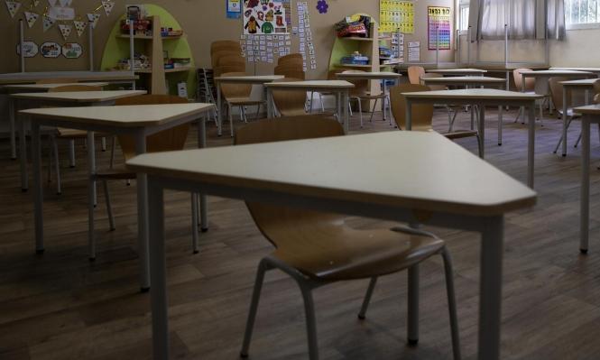 الابتدائيات تنهي العام الدراسي في 13 تموز والإعداديات والثانويات في بدايته