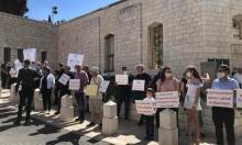 لماذا تريد الكنيسة اللاتينية بيع أراضٍ في الناصرة؟ ولِمَن؟