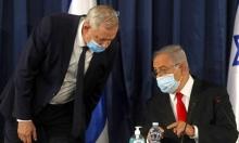 """نتنياهو عازم على الضم.. الخلاف مع """"كاحول لافان"""" على كيفية تنفيذه"""