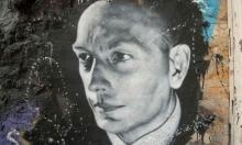 هنري ميشو... شعريّة الفعل | خمسة نصوص عن الفرنسيّة