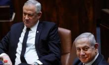تصدع في الحكومة الإسرائيلية؛ نتنياهو: الأمور لن تستمر هكذا