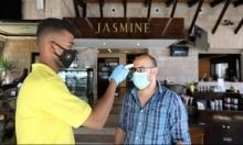 الضفة: تسجيل 3 إصابات جديدة بكورونا في الخليل