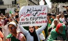 الجزائر: تصاعد القمع ضد ناشطين بارزين في الحراك الاحتجاجي