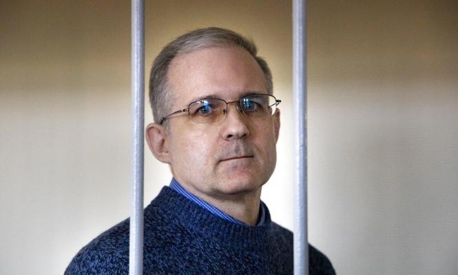 سجن روسيا لأميركيّ بتهمة التجسس يفاقم التوتر بين البلدين