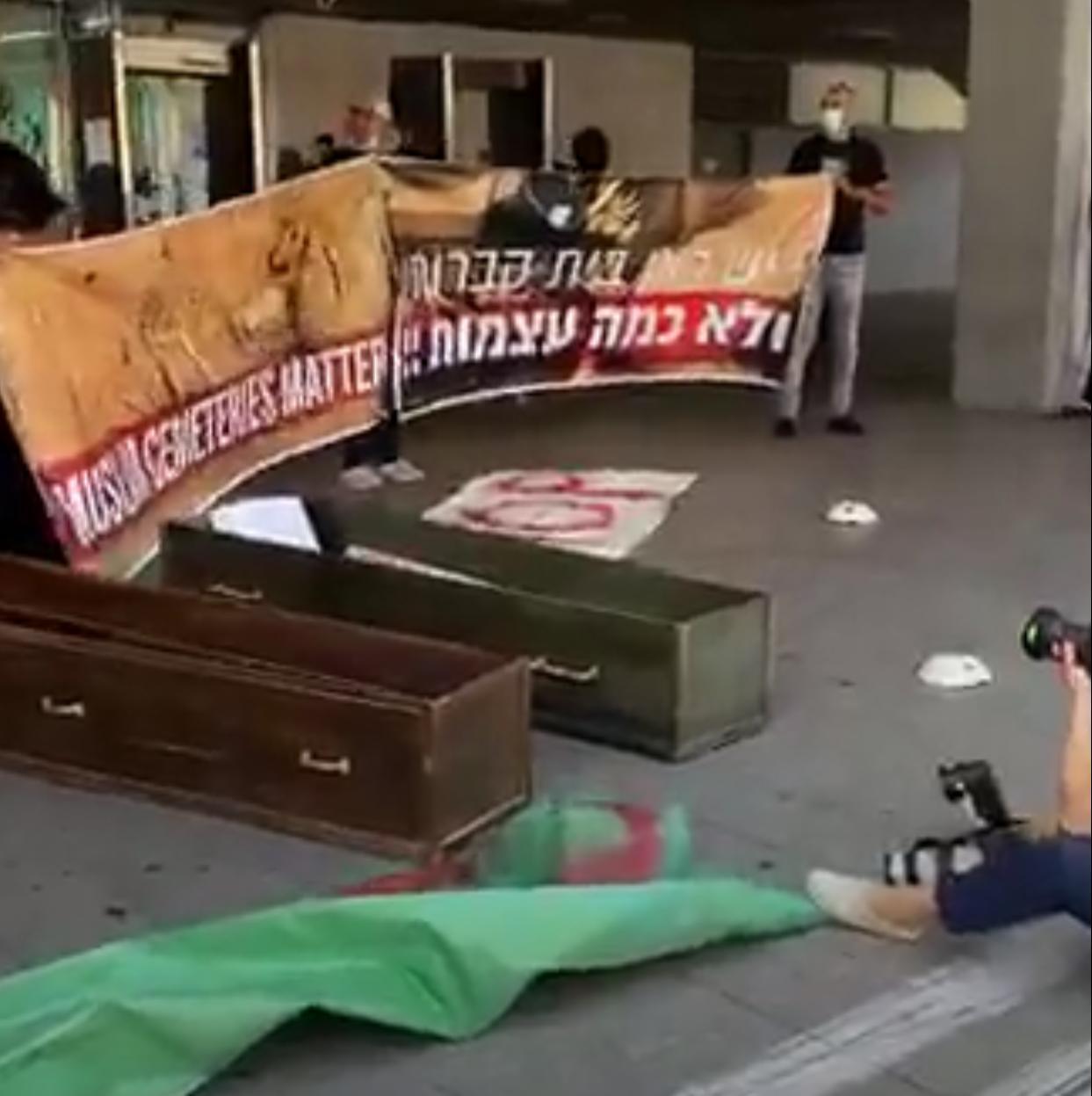 تظاهرة أمام بلدية تل أبيب تنديدا بنبش مقبرة الإسعاف بيافا