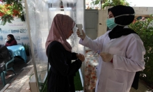 الصحة الفلسطينية: 11 إصابة بكورونا خلال اليوم واستعداد لموجة ثانية للفيروس