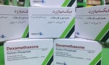 """""""ديكساميثازون"""" يثبت فعاليته بعد إنقاذ حياة ثلث مرضى كورونا في بريطانيا"""