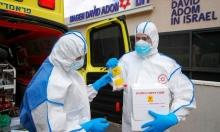 الصحة الإسرائيلية: 258 إصابة جديدة بكورونا خلال 24 ساعة