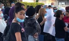تظاهرة قبالة مركز الشرطة في حيفا تصديا للجريمة