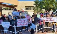 رهط: وقفة احتجاجية ضد جرائم قتل النساء