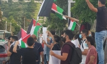 مظاهرة في حيفا ضد جرائم الشرطة