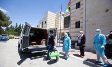 الصحة الفلسطينية: إصابة بكورونا في طولكرم ترفع الحصيلة لـ690