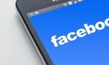 """""""فيسبوك"""" يتيح خدمة الدفع عبر تطبيق """"واتساب"""" في البرازيل"""