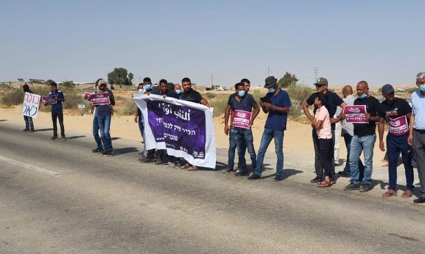 وقفة احتجاجية ضد الهدم والتهجير في النقب