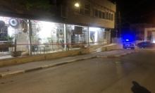 ضحية ثالثة خلالساعات: مقتل شاب من جت طعنا