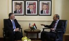 """الأردن: مخطط الضم الإسرائيلي سيقود إلى """"صراع طويل وأليم"""""""