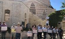 بلدية الناصرة: ملكية أرض البطريركية اللاتينية ستنقل للبلدية