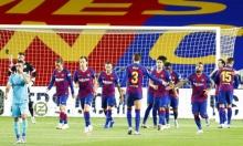 برشلونة يواجه أزمة قبل ملاقاة إشبيلية