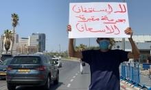 """مقبرة الإسعاف في يافا.. """"قضيتنا عادلة ووطنية ولن نتراجع عن النضال"""""""