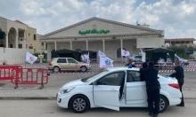 باقة الغربية: وفاة مسنة في قسم الكورونا عانت من أمراض مزمنة