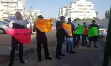 اللد: وقفة احتجاجية ضد اعتداءات الشرطة على أهالي المدينة