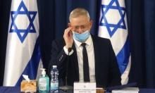 """غانتس: """"لن ندعم فرض سيادة على مناطق فيها سكان فلسطينيون"""""""