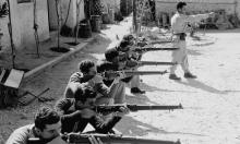 """""""طهارة السلاح""""... موروث مضمّخ بدماء الفلسطينيين"""