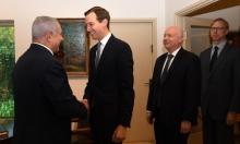 بولتون: نتنياهو شكّك بقدرة كوشنر على صياغة خطة للسلام