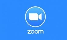 """""""زووم"""" تعتزم تشفير مكالمات الفيديو لكل المستخدمين"""