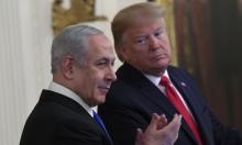 تقرير: الإدارة الأميركية أوقفت المحادثات مع إسرائيل حول الضم