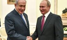روسيا تنفي إحباط بوتين قرارا حول دولة فلسطينية