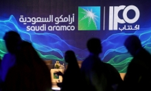 أرامكو تسرّح عمالها وتعتزم الاستدانة لتوزيع الأرباح