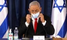 نتنياهو: الإصابات بكورونا تتزايد ولن نفتح المرافق الاقتصادية أكثر
