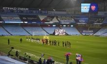الدوري الإنجليزي: مواجهة مصيرية بين مانشستر يونايتد وتوتنهام