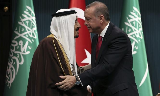 تصعيد سياسي سعودي ضد تركيا