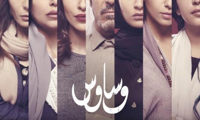 """""""نتفليكس"""" تضيف 44 فيلمًا عربيًا لمنصتها"""