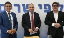 """وزير إسرائيلي عن الضم: """"خطوات الليكود"""" سريعة وتضرّ بأمن إسرائيل"""