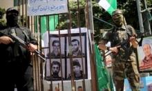 """مصادر: إسرائيل تعرقل إتمام صفقة تبادل أسرى مع """"حماس"""""""