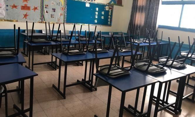 بسبب تفشّي كورونا؛ تأجيل امتحانات بجروت بالمدرسة الثانوية في عرعرة النقب